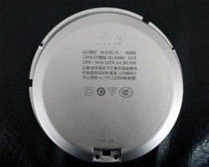 Fiber-portable-laser-marking-machine-banner-300x240